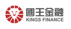 信管家合作公司:国王