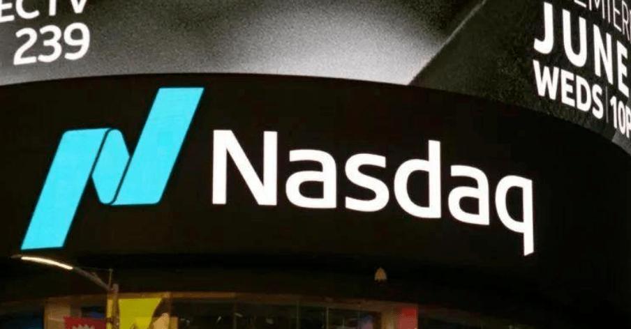 纳指,MNQ,上线,交易,通知,亲爱的,投资者,朋友,芝加哥